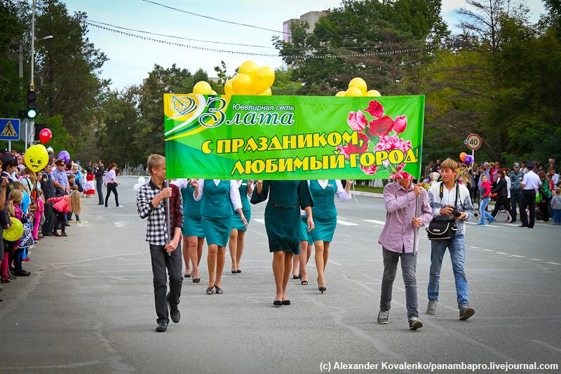 День города Большой Камень 2013