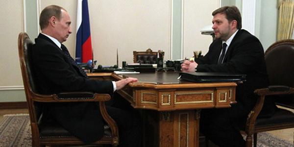 Обыски в кабинете у губернатора Кировской области – политический заказ или жажда правосудия?