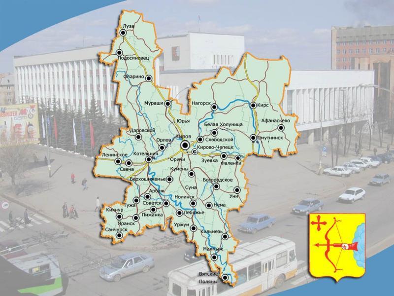 Кировская область – экспериментальная площадка