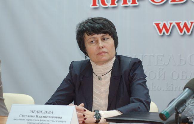 Уголовное дело чиновницы Светланы Медведевой рассматривал кировский суд