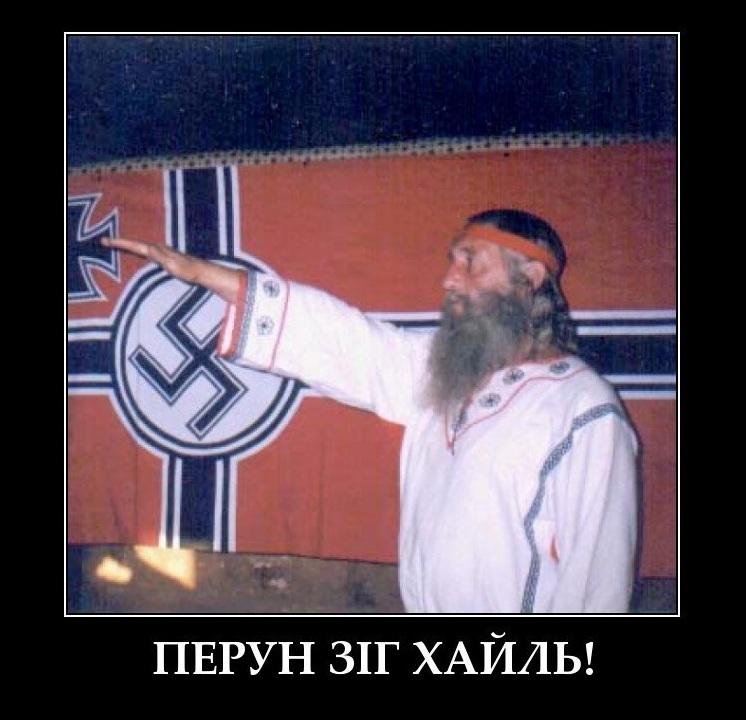 Признаки экстремизма в Шабалинском районе