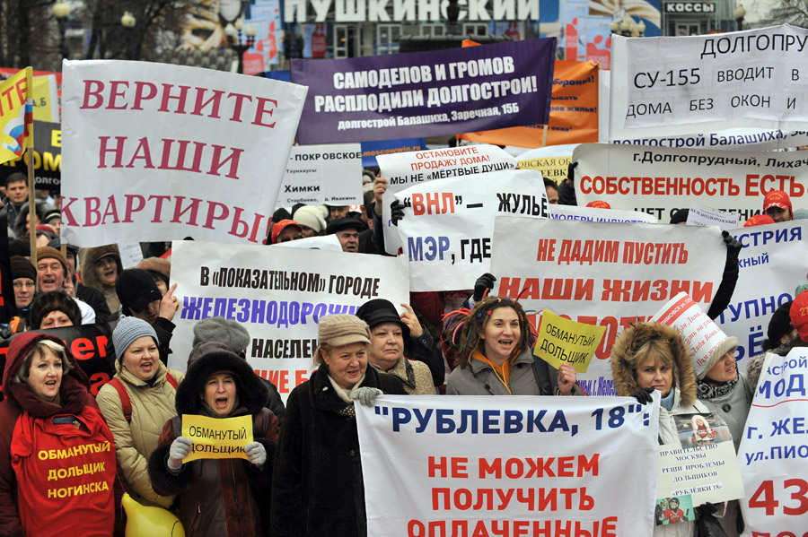 Кировская полиция занята поиском 9 млн. рублей взятых у  обманутых
