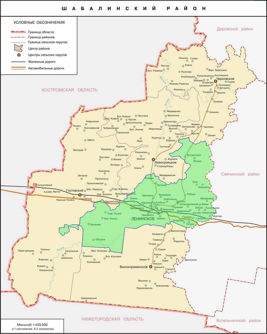 Географическое положение Шабалинского района