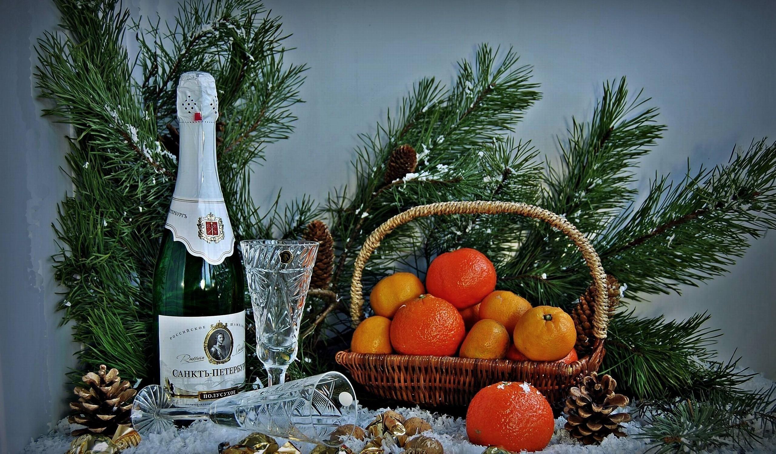 Какой же Новый год без шампанского и мандаринов?