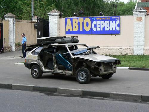 Открытие в России автосервиса