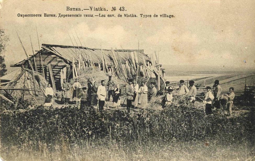 Все об истории Вятского края. Чем питались наши предки?