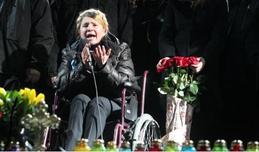 Выступление Юлии Тимошенко на Майдане