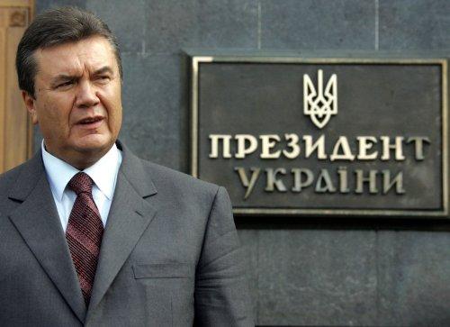 Указ Президента Украины № 90/2014 от 27 февраля 2014