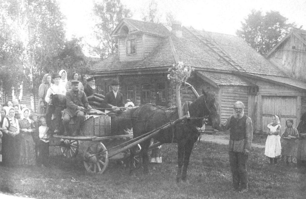 Село на Паозере
