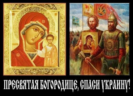 za_ukrainy