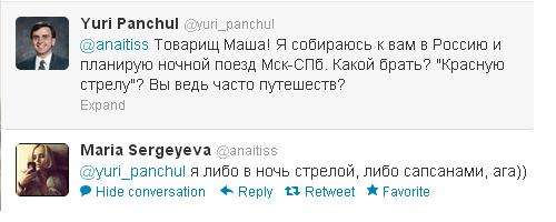 masha_sergeeva_sapsan