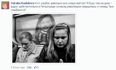 radulova_piter