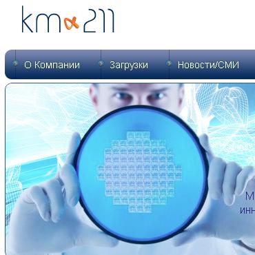 km211