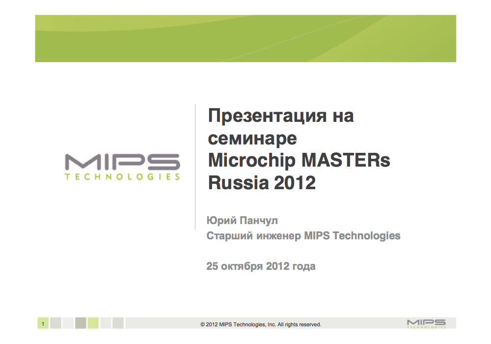 microchip_masters
