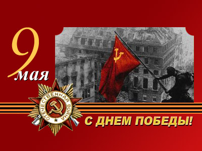 zzz3_victory_day