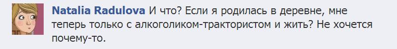 radulova_meet_traktorist_2