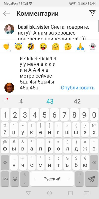 Screenshot_20191226_154402_com.instagram.android.jpg