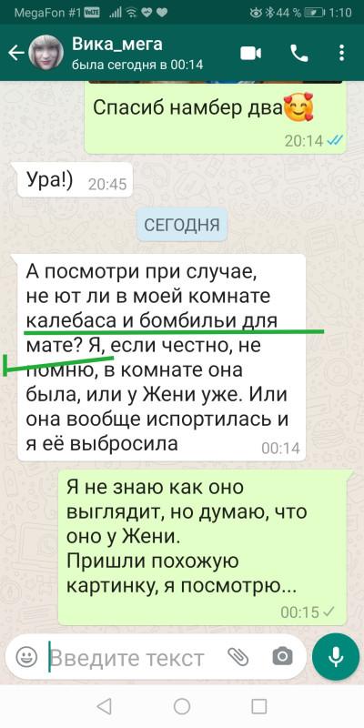 Screenshot_20210430_011215.jpg