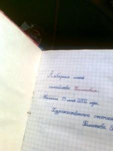 Книга_