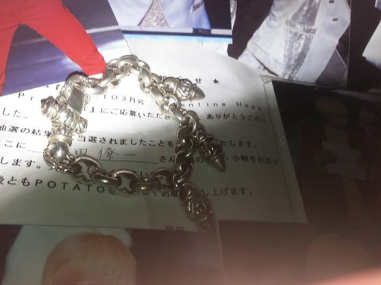 tsuka braceletr