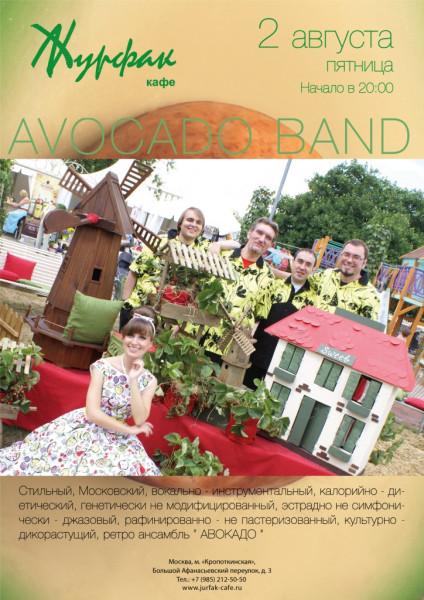 2-августа-Авокадо-724x1024