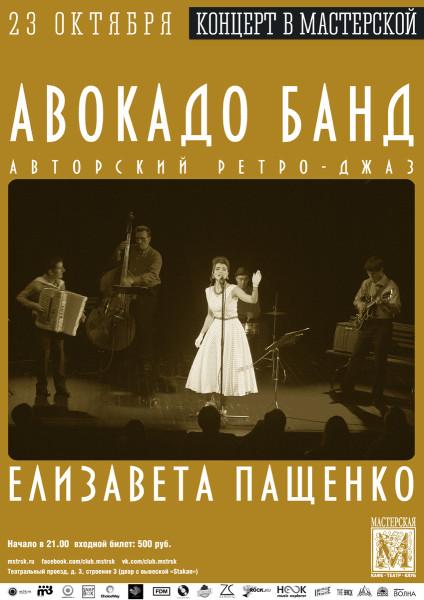masterskaya_for WEB