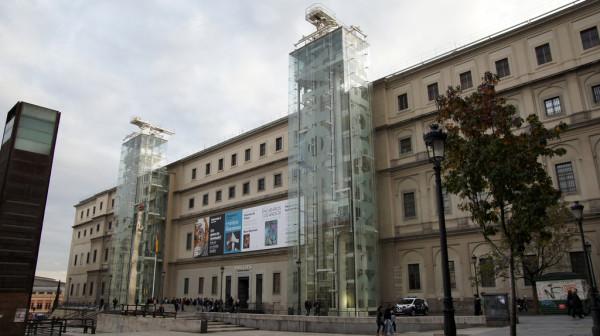 Музей_королевы_Софии,_Мадрид