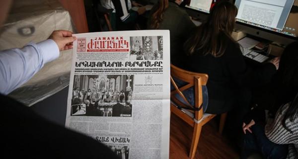 сгорела пандухт перевод с армянского Ростов Город