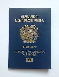 фото на армянский паспорт требования
