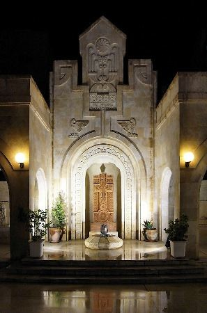 Armenian_Cathedral_Deir_Ez_Zor