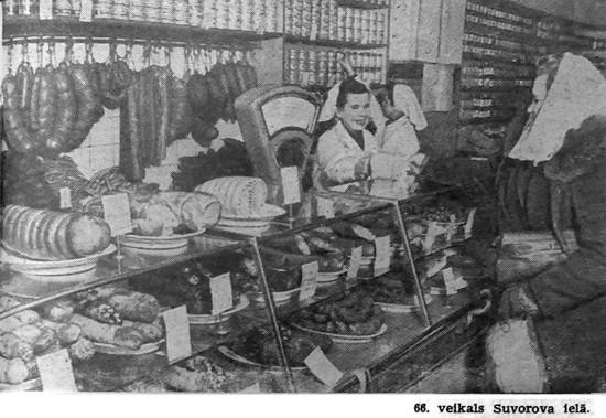 магазины ссср