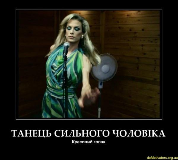 demotivators_org_ua-gen-210055651_640_jpg