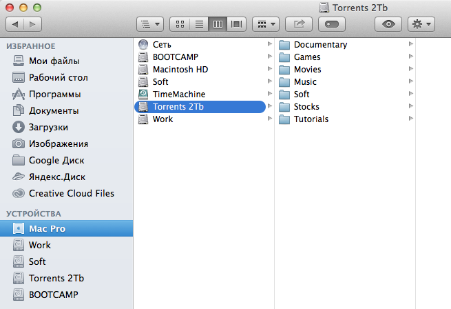 mavericks_finder_2