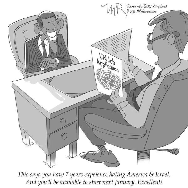 Obama's UN job interview