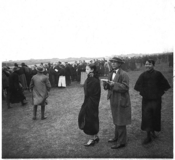 China 1930s HorseRaces