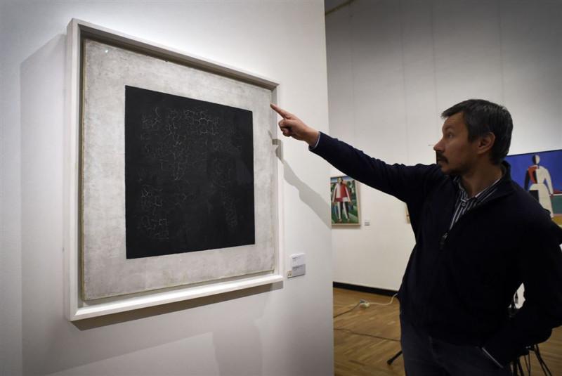Kazimir Malevich's  Black Suprematist Square