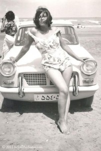 Iranian woman 1960