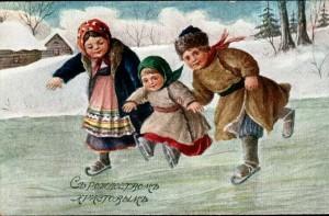 Auld Russian nativity Post Card