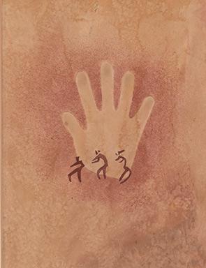 Hand with three small figures. Egypt Gilf Ke-bir, wadi Sura, 4,400–3,500 B.C. Watercolour by Elisabeth Charlotte Pauli, 1933, 49.5 x 34.5 cm