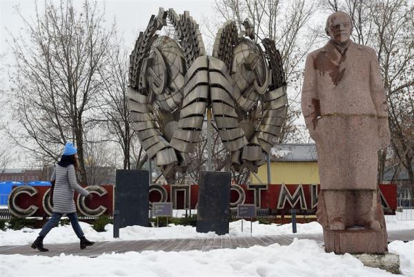 Moscow's Muzeon sculpture park