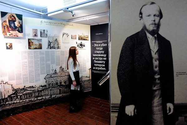 150 years on Crime and Punishment