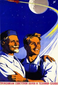 Soviet Space Posters 2