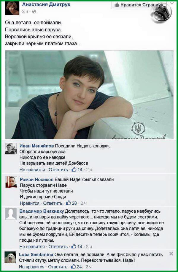 About Nadia Sav