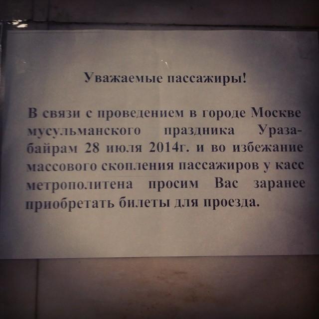 Moskvabad