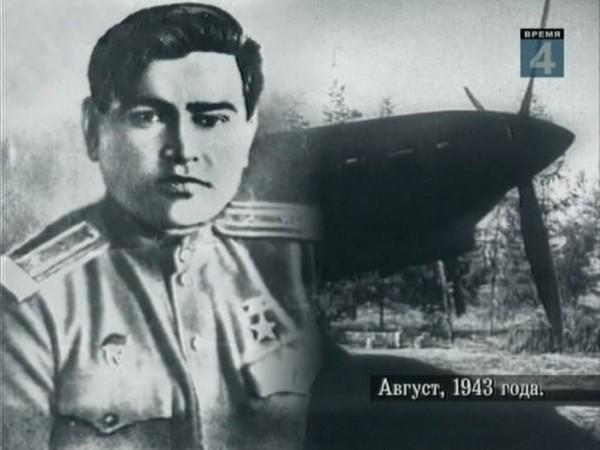 Maresyev 1943