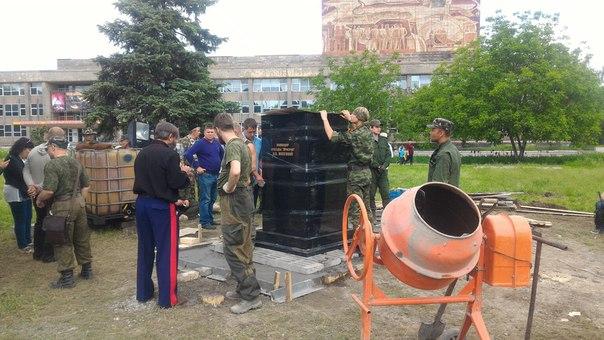 Mozgovoy Pedestal-Construction