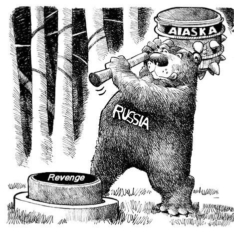 West Prop Rus Bear 2