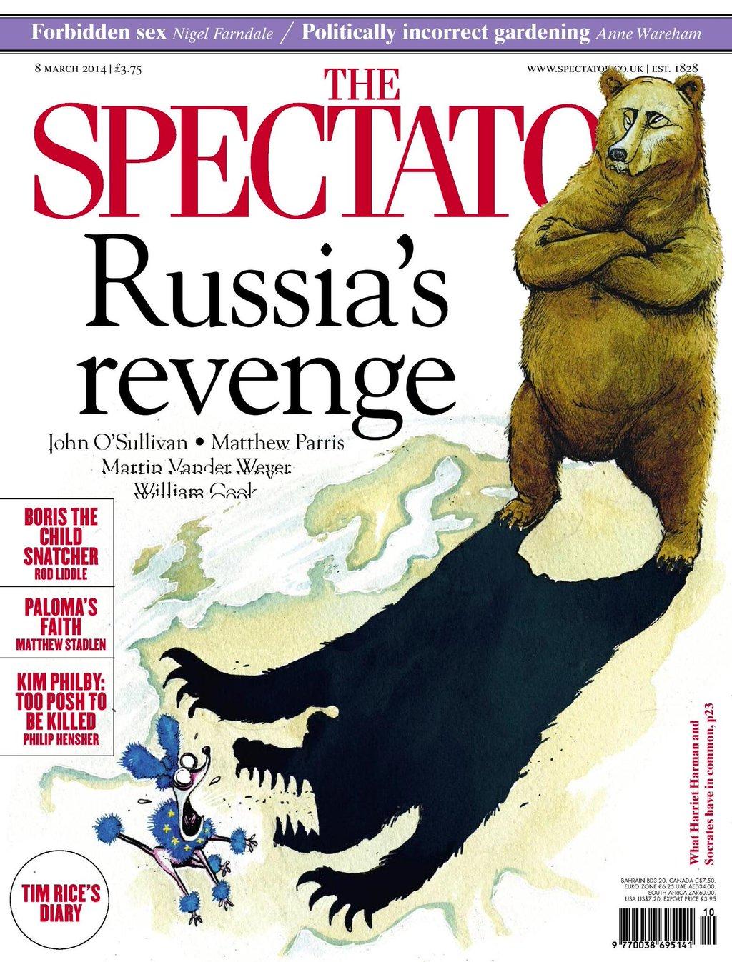 West Prop Rus Bear 3