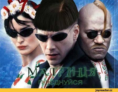 UA Matrix