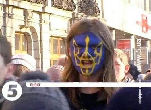 Ukraine Demon